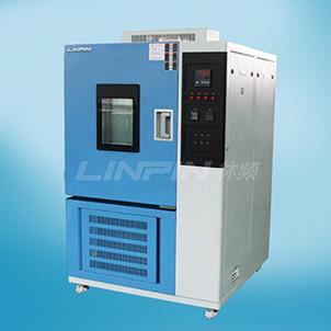 什么时候开启高低温交变湿热试验箱湿度条件
